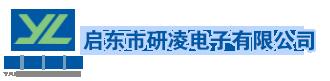 南通SMT贴片